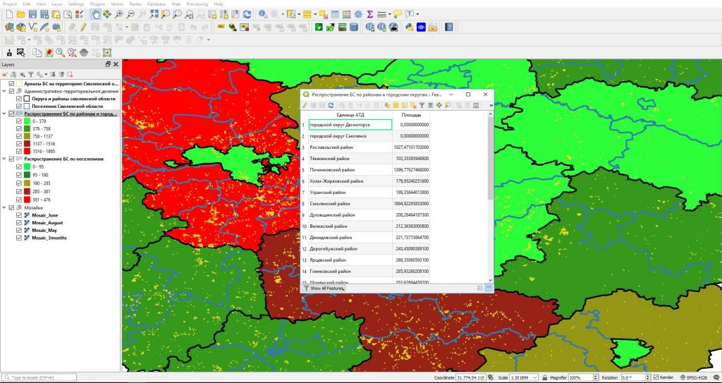 Вид геоинформационной системы Смоленской области