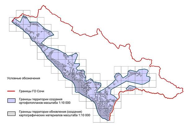 Схема обновления (создания) картографических материалов 1: 10 000