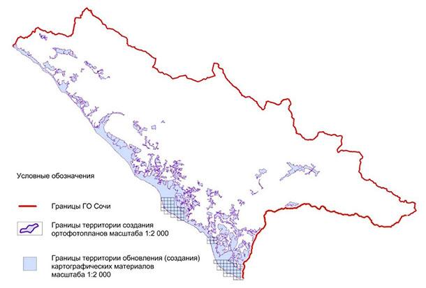 Схема обновления (создания) картографических материалов 1: 2 000